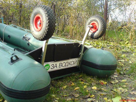 на надувную лодку сделать колеса